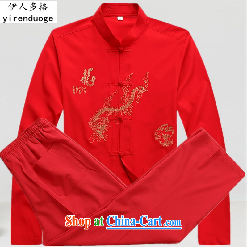 The more people, men's jogging Tang Mounted Kit cotton long-sleeved middle-aged and older Chinese men, ethnic minority, Han-kit T-shirt and pants cynosure serving red kit plus the pants XXL_185