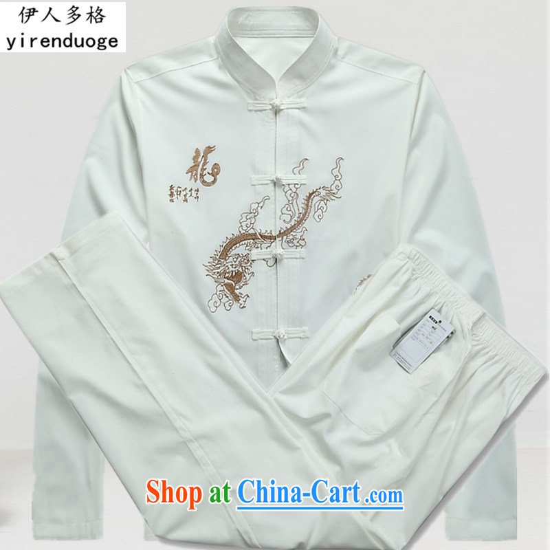 The people more than the Tang with long-sleeved Kit spring Men_older_Tang replacing long-sleeved package the code-tie wearing Tang Kit China wind Han-white Kit T-shirt and pants XXL_185