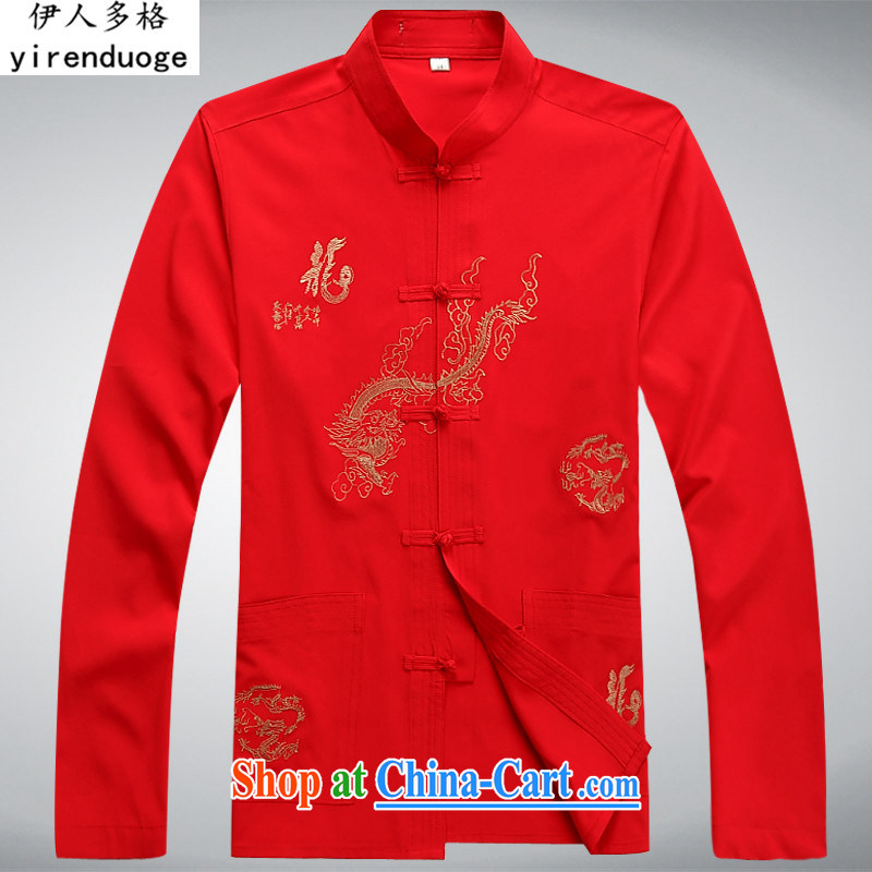 The more the spring and summer and fall, older men and Chinese men's long-sleeved Kit Chinese-tie father's grandfather is Chinese style, serving national clothing Tai Chi clothing red kit plus the pants XXL_185
