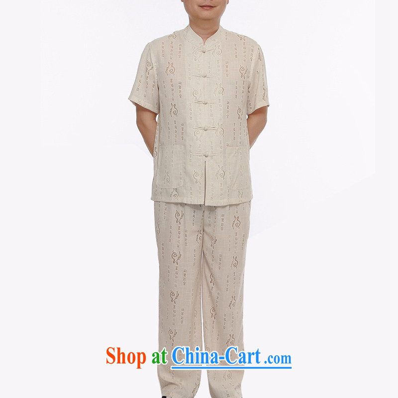 The chestnut mouse cotton Tang Yau Ma Tei with a short-sleeved Kit 2015 and new, for both business and leisure-tie China wind national dress, older beige XXXL