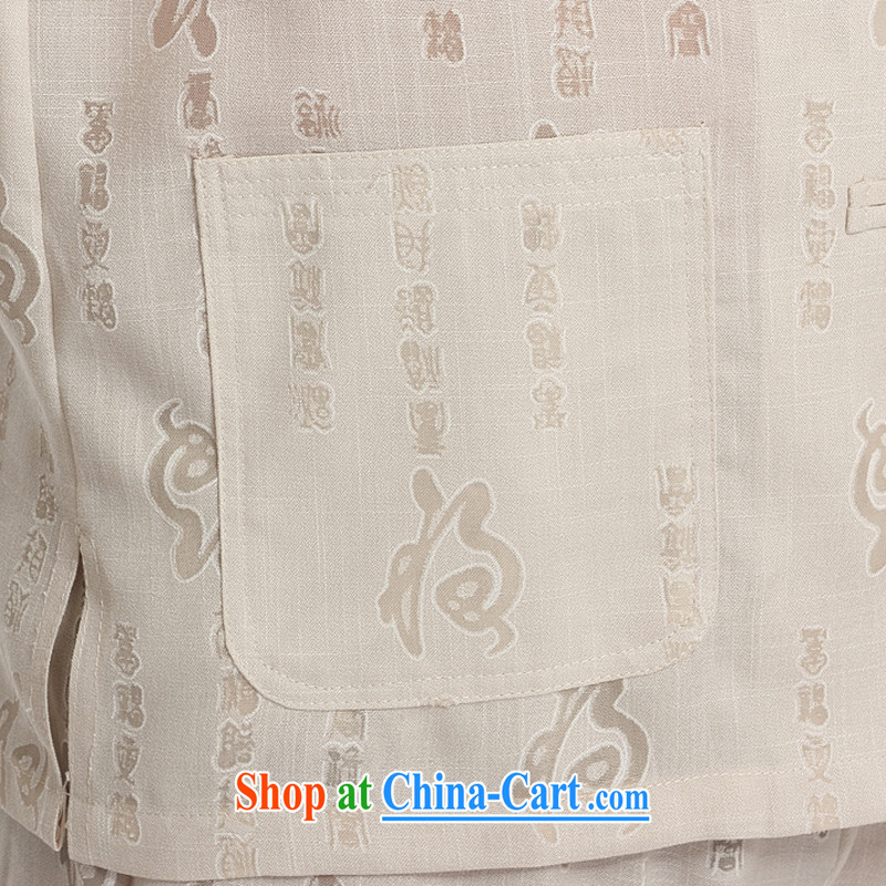 The chestnut mouse cotton Tang Yau Ma Tei with a short-sleeved Kit 2015 and new, for business or leisure the tie China wind national dress, older beige XXXL, the chestnut mouse (JINLISHU), online shopping