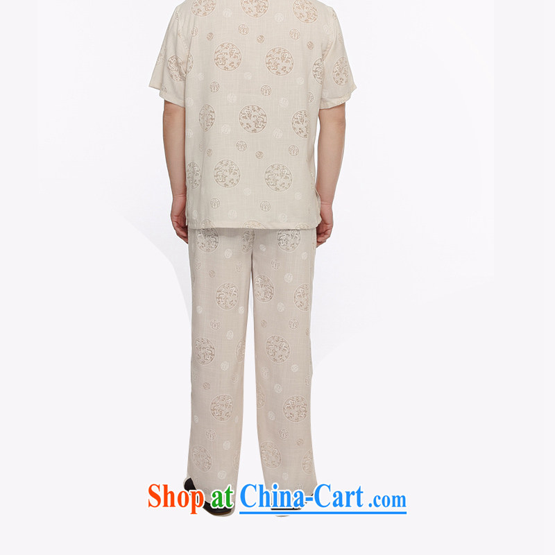 Kim Jong-il chestnut mouse 2105 New Men's Tang mounted units the short-sleeved T-shirt men's short-sleeved Tang replace Kit father with relaxed version is withholding beige XXXL, the chestnut mouse (JINLISHU), and shopping on the Internet