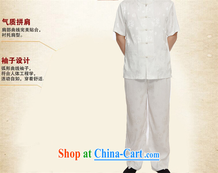 The chestnut mouse 2015 summer men Tang load package short-sleeved older people in men's T-shirt Dad Grandpa summer white XXXL pictures, price, brand platters! Elections are good character, the national distribution, so why buy now enjoy more preferential! Health