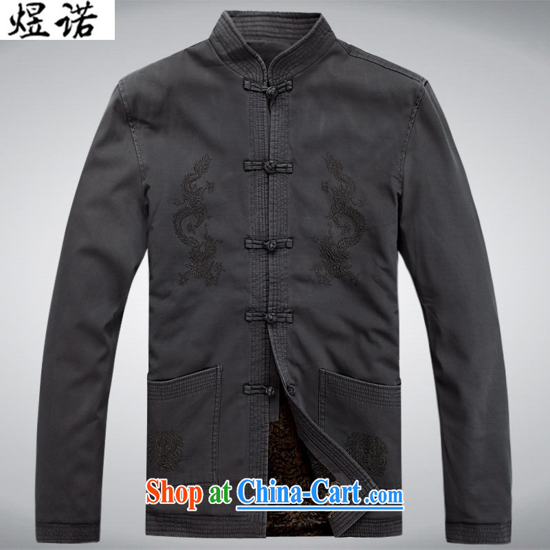Become familiar with the Chinese men's long-sleeved Chinese jacket T-shirt middle-aged and older men's jackets embroidered dragon National Service father with long-sleeved jacket men's China wind jacket and dark gray the lint-free cloth, L_175