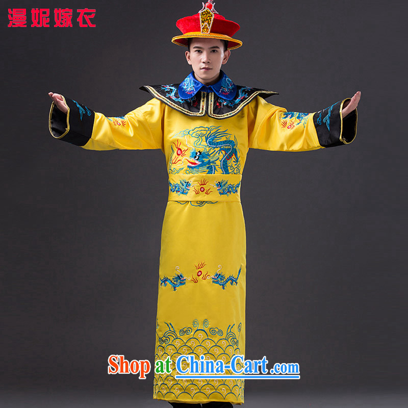 Time Syrian emperors in ancient China the dragon robe Prince Han-ming and Qing Dynasty videos photography annual television show floor serving photography costumes yellow