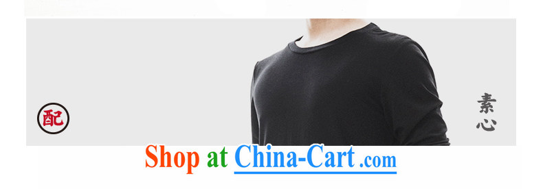 2015 fall/winter new paragraph tree Chinese men and Han-improved autumn tides, long coats Chinese jacket men and Chinese Wind and Zeng Peiyan color 185/XXL pictures, price, brand platters! Elections are good character, the national distribution, so why buy now enjoy more preferential! Health
