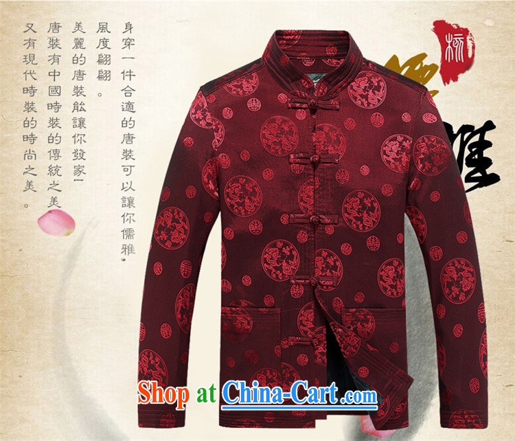 The poppy the mouse, and the old men Tang replace old clothes life-long-sleeved tie China wind Chinese Dress blue XXXL pictures, price, brand platters! Elections are good character, the national distribution, so why buy now enjoy more preferential! Health