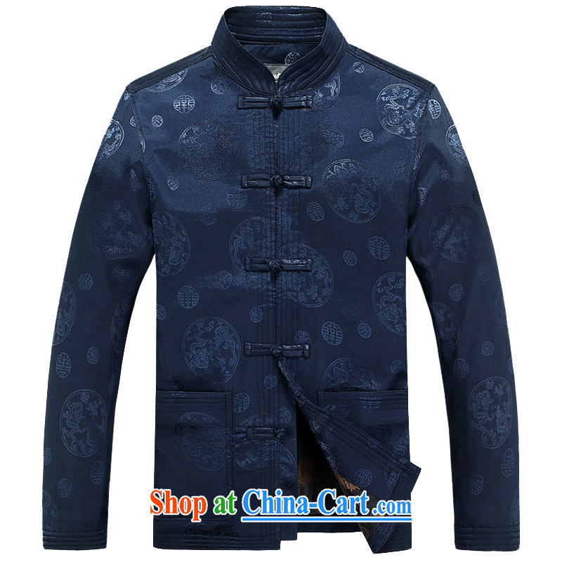 Kim Jong-il chestnut mouse and spring, older men tang on the elderly The Life clothing long-sleeved-tie China wind Chinese Dress blue XXXL, the chestnut mouse (JINLISHU), shopping on the Internet