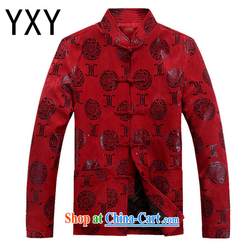 The stakeholders in the Cloud old men Tang with long-sleeved jacket Chinese-buckle Yi China wind Tang jackets spring male DYF 07 red XXXL