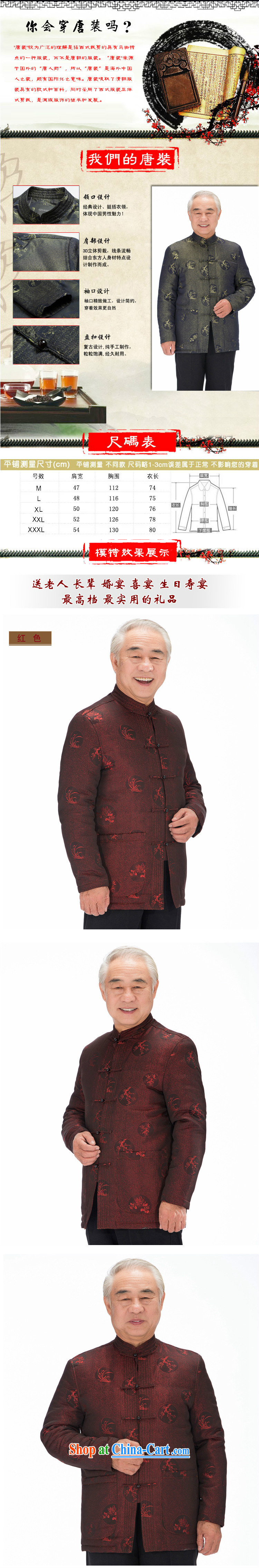 Stakeholders line cloud Tang with autumn and winter with thick quilted coat cotton suit Chinese improved Chinese shirt, old 鑵婃 orchids flower DYD - 14,018 deep red 4 XL pictures, price, brand platters! Elections are good character, the national distribution, so why buy now enjoy more preferential! Health