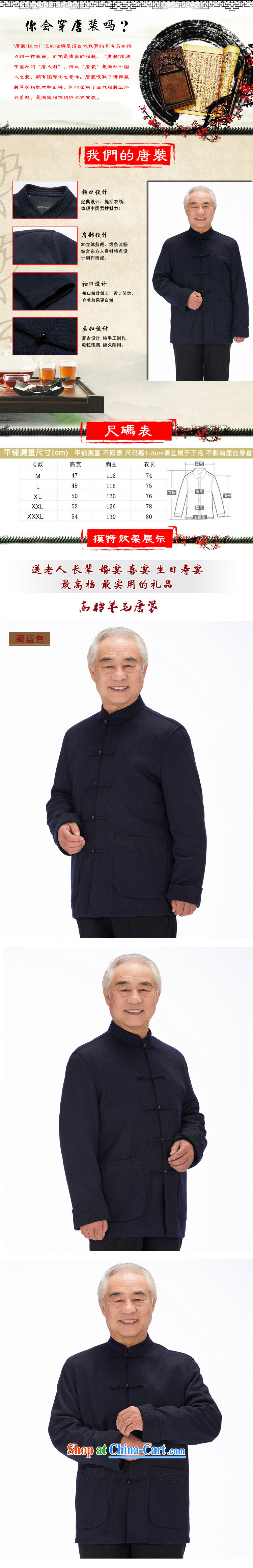 The stakeholders in the Cloud old men wool? Tang replace leisure thick long-sleeved Chinese Ethnic Wind men's Chinese jacket DYD - 14,015 dark blue 4 XL pictures, price, brand platters! Elections are good character, the national distribution, so why buy now enjoy more preferential! Health