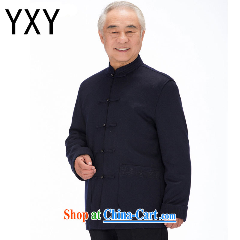 The stakeholders in the Cloud old men wool? Tang replace leisure thick long-sleeved Chinese Ethnic Wind men's Chinese jacket DYD - 14,015 dark blue 4 XL