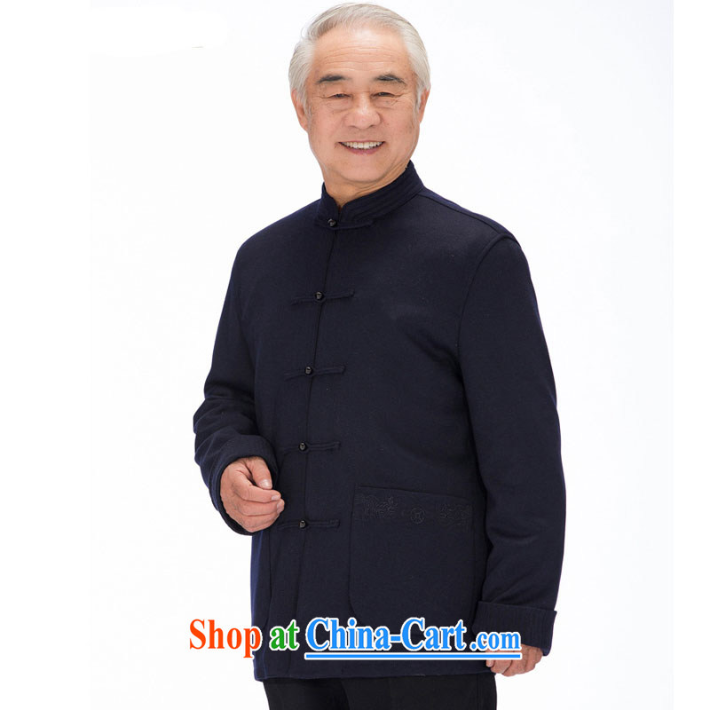 The stakeholders in the Cloud old men wool? Tang with leisure thick long-sleeved Chinese Ethnic Wind men's Chinese jacket DYD - 14,015 dark blue 4 XL stakeholders, the cloud (YouThinking), and on-line shopping