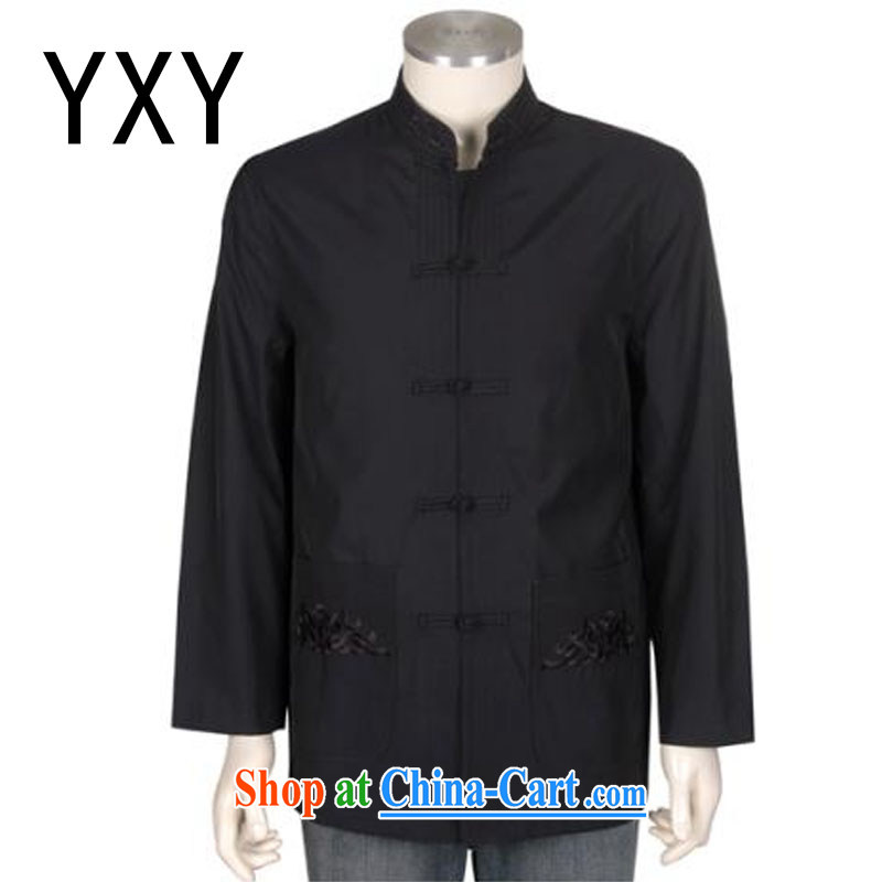 Stakeholders the cloud, for the charge-back men's Chinese middle-aged men fall and winter long-sleeved Chinese jacket ethnic wind DYD - 1209 dark blue XXXL