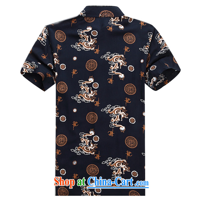 The Beijing China wind summer cotton Tang Replace T pension middle-aged and older leisure the code t-shirt middle-aged men Tang replace short-sleeved Tibetan blue XXXL/190