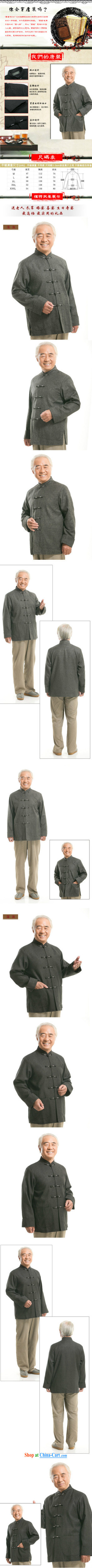 The stakeholders in the Cloud old men long-sleeved Chinese Chinese T-shirt older persons gross coat man's load DY 9821 dark gray XXXL pictures, price, brand platters! Elections are good character, the national distribution, so why buy now enjoy more preferential! Health