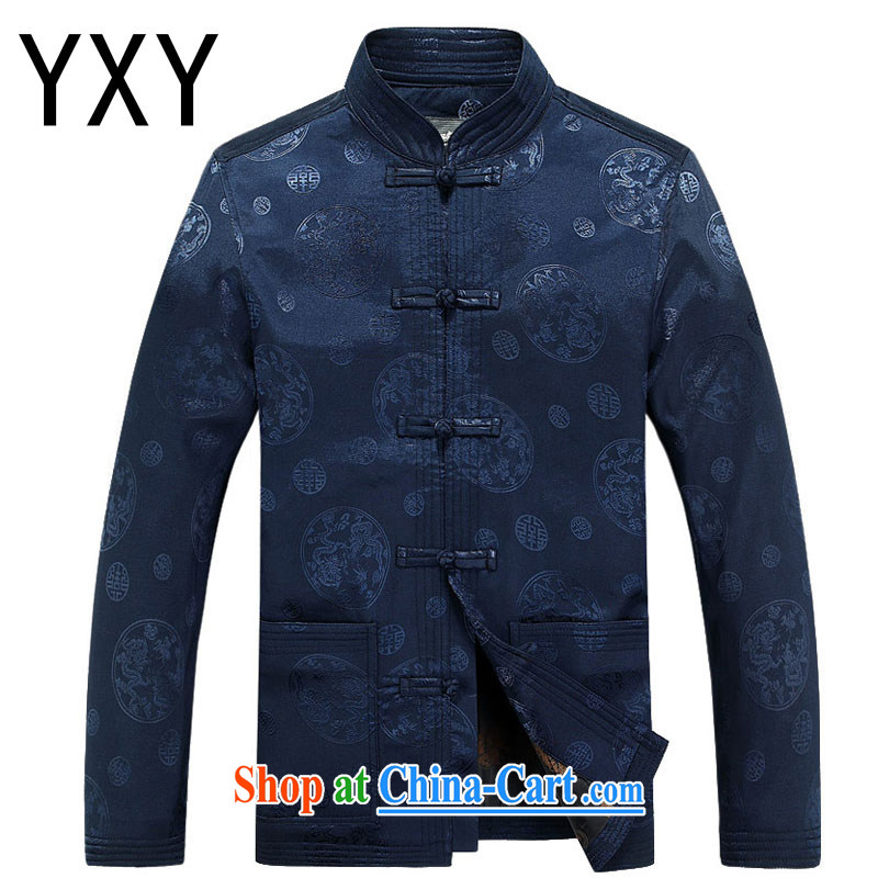 The stakeholders in the Cloud old men long-sleeved Tang jackets of ethnic-Chinese, for the dragon DY 9025 blue XXXL