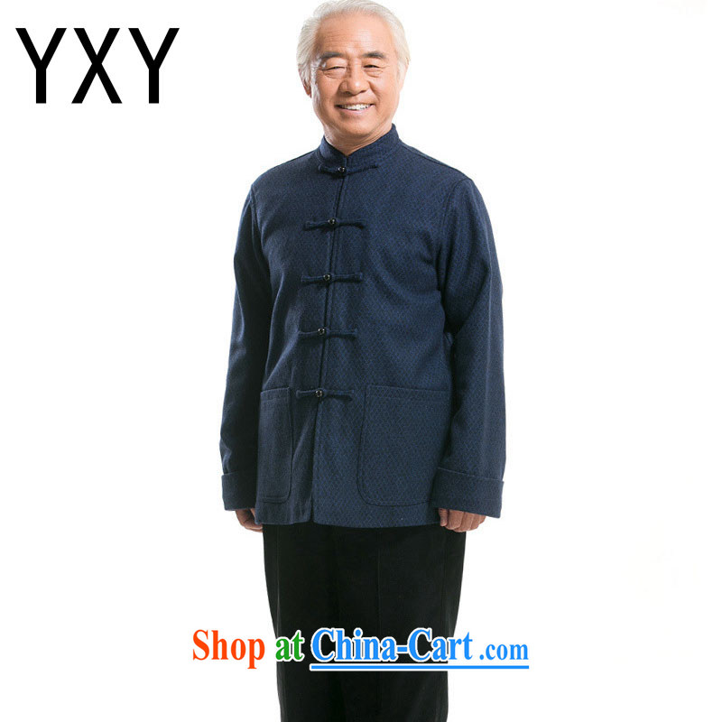 The stakeholders in the Cloud old men long-sleeved gross? autumn and winter Chinese style China wind Han-jacket national clothing DY 7718 dark blue XXXL