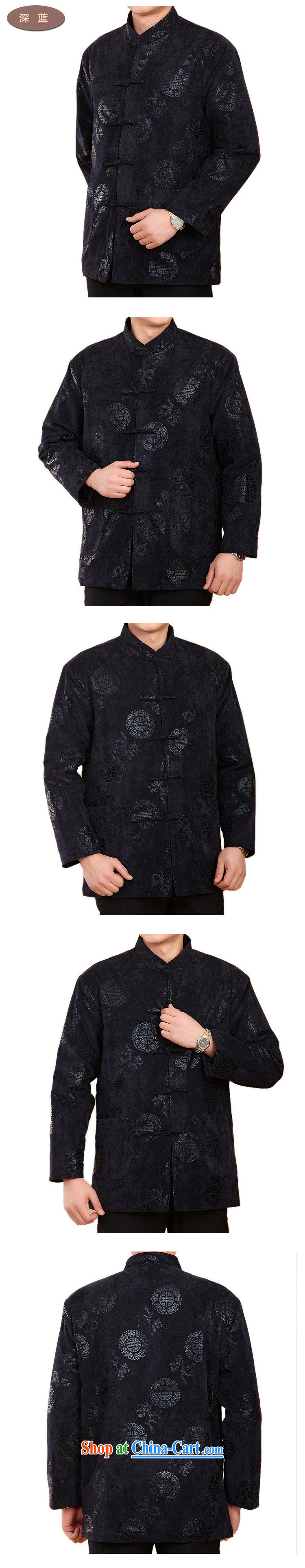 Stakeholders line cloud Chinese leisure old men long-sleeved Chinese thicken the cotton winter jackets DY 2060 blue XXXL pictures, price, brand platters! Elections are good character, the national distribution, so why buy now enjoy more preferential! Health