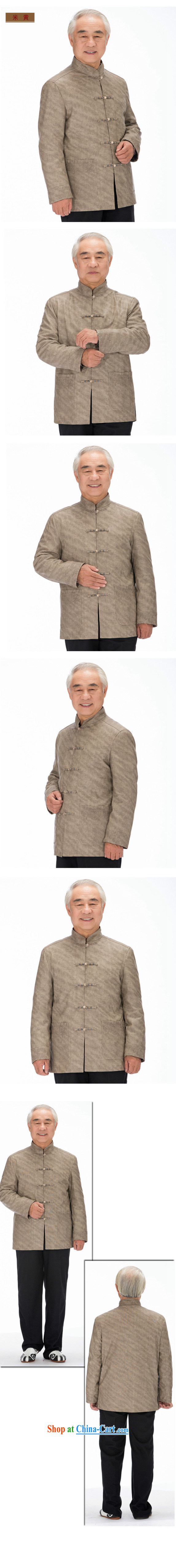 Stakeholders line cloud Chinese improved Korean Ma ribbed men's washable leather Chinese elderly in leisure PU jacket DY 1322 khaki XXXL pictures, price, brand platters! Elections are good character, the national distribution, so why buy now enjoy more preferential! Health
