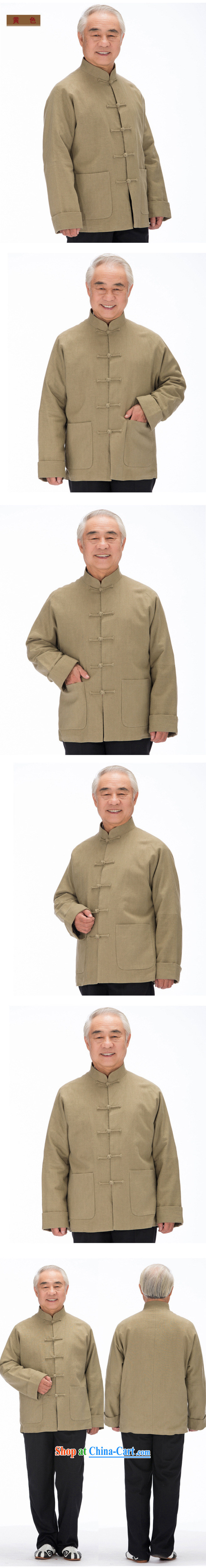 Line-聽of-long-sleeved Chinese leisure old men long-sleeved Tang with thick winter jackets DY 1320 blue XXXL pictures, price, brand platters! Elections are good character, the national distribution, so why buy now enjoy more preferential! Health