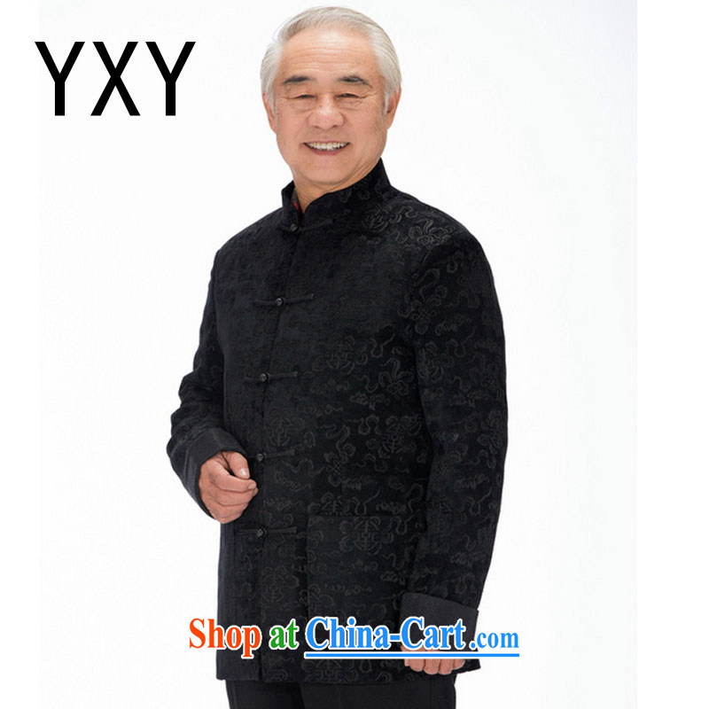 The stakeholders in the Cloud�old men sauna silk Tang replace leisure thick long-sleeved Tang replace Xiangyun ethnic wind men's Chinese jacket DY 1316 black XXXL