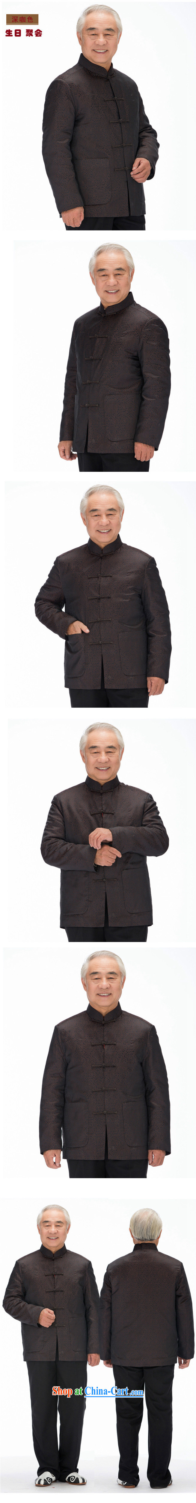 Stakeholders the cloud men Chinese cotton Chinese, for emulation, the Cotton Chinese Chinese cotton suit Male DY 1212 brown XXXL pictures, price, brand platters! Elections are good character, the national distribution, so why buy now enjoy more preferential! Health