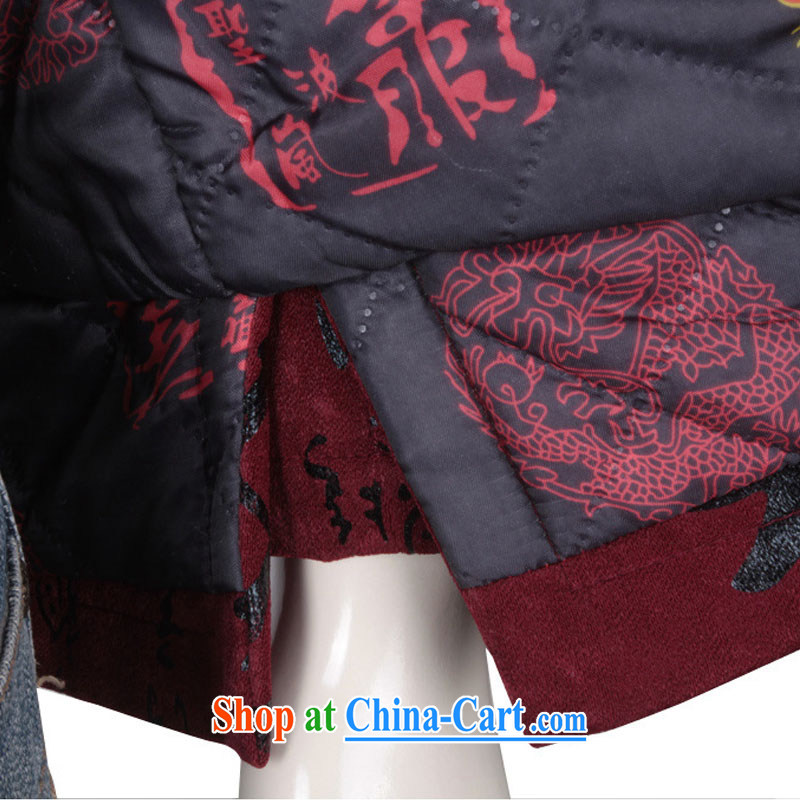Stakeholders clouds in winter older Chinese men's men's winter jackets winter clothing and cotton Chinese cotton suit Fu Lu Shou DY 0112 red XXXL stakeholders, the cloud (YouThinking), and, on-line shopping