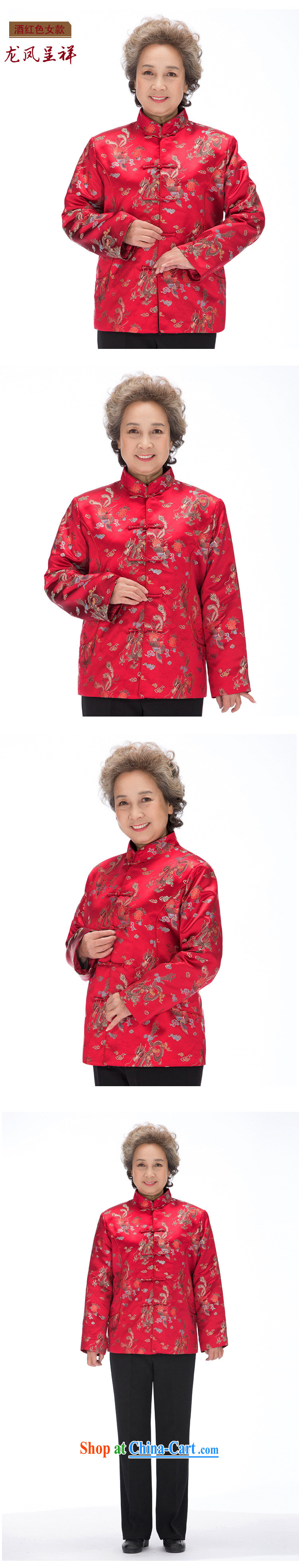At stake line cloud autumn and winter men and women quilted Chinese phoenix Mom and Dad golden coat, older couples with DY 0876 women red XXXL pictures, price, brand platters! Elections are good character, the national distribution, so why buy now enjoy more preferential! Health