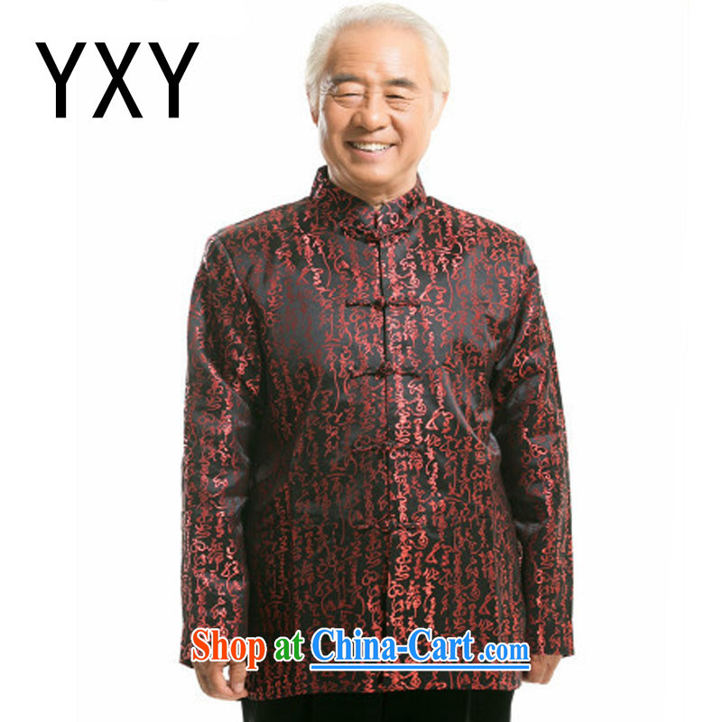 The stakeholders in the Cloud old men brocade coverlets Tang replacing older people men's national costumes the Snap jacket DY 0755 black XXXL