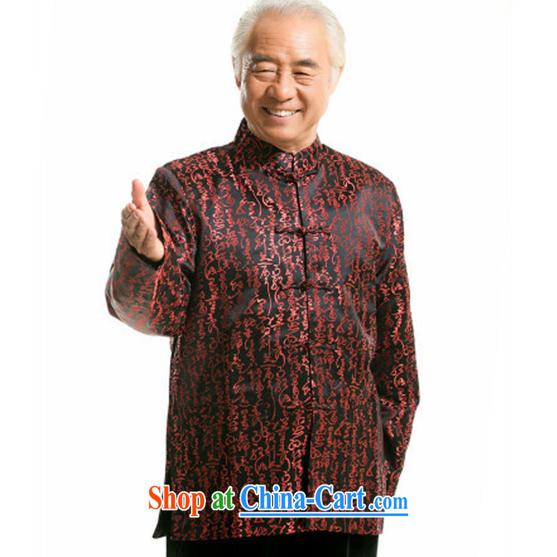 The stakeholders in the Cloud old men brocade coverlets tang on older persons and national costumes the Snap jacket DY 0755 black XXXL stakeholders, the cloud (YouThinking), and, on-line shopping
