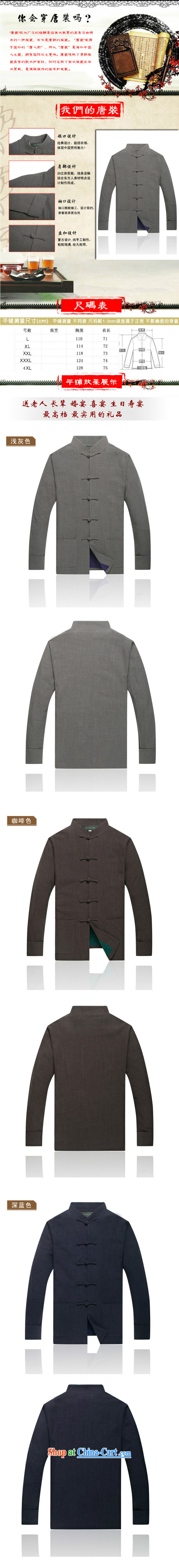Stakeholders line cloud cotton the thick, male Tang with linen, older High Tang with a shoulder long-sleeved T-shirt with lined DY 0738 light gray XXL pictures, price, brand platters! Elections are good character, the national distribution, so why buy now enjoy more preferential! Health