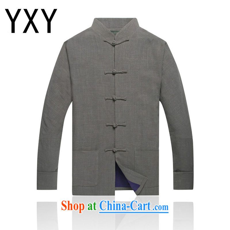 Stakeholders line cloud cotton the thick, male Tang with linen, older High Tang with a shoulder long-sleeved T-shirt with lined DY 0738 light gray XXL