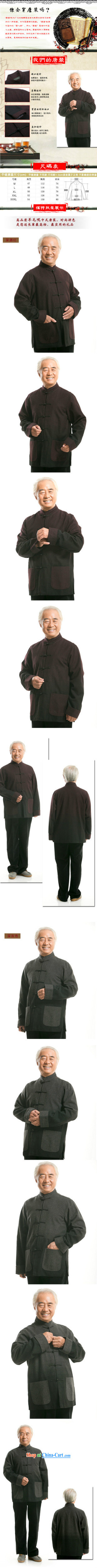 Stakeholders line cloud autumn and winter, new products, old men national improved father grandfather Tang on the spell-color T-shirt DY 0735 gray XXXL pictures, price, brand platters! Elections are good character, the national distribution, so why buy now enjoy more preferential! Health