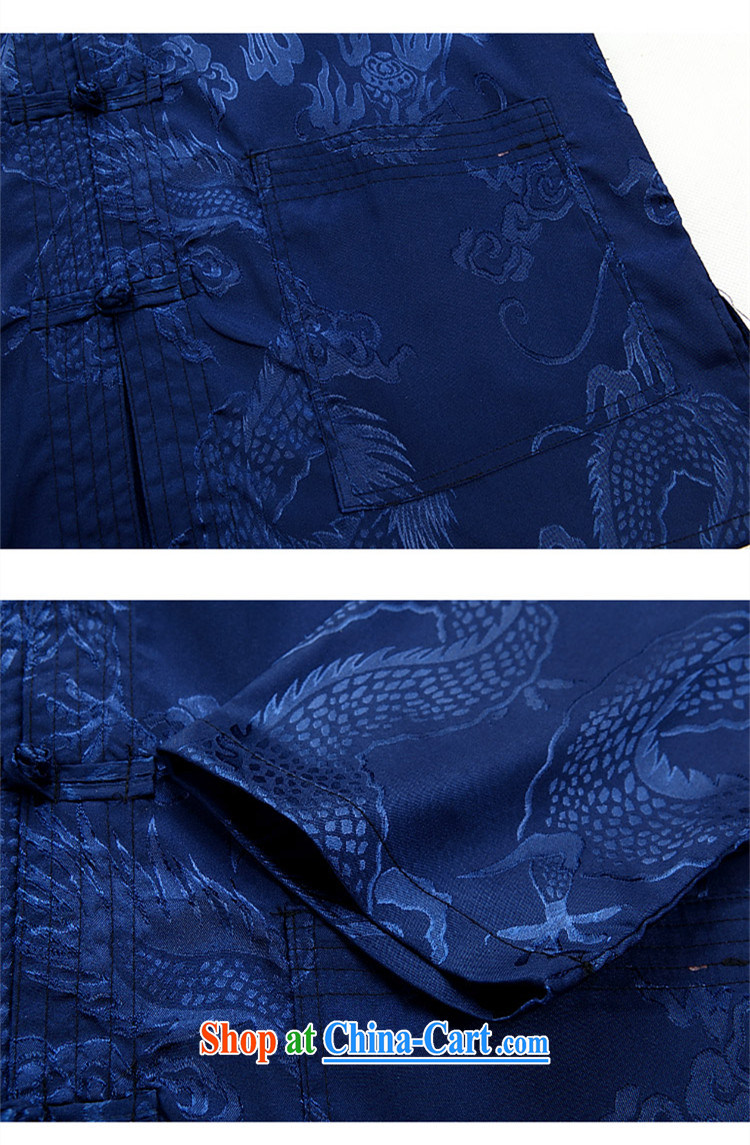 Top Luxury men's Chinese shirt Chinese men's long-sleeved Kit China wind spring loaded loose version men and set the snap, for Chinese Han-exercise clothing Black Kit XXXL/190 pictures, price, brand platters! Elections are good character, the national distribution, so why buy now enjoy more preferential! Health