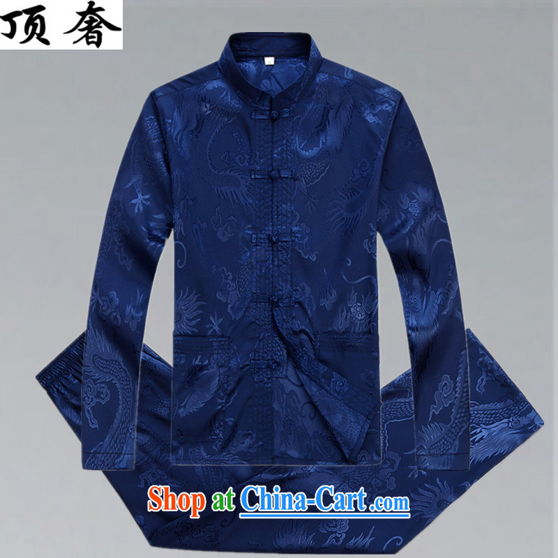 Top Luxury Spring and Autumn 2015, men's long-sleeved Chinese Chinese shirt shirt solid kung fu T-shirt cynosure serving men Tang is set loose version, served the blue package XXXL/190
