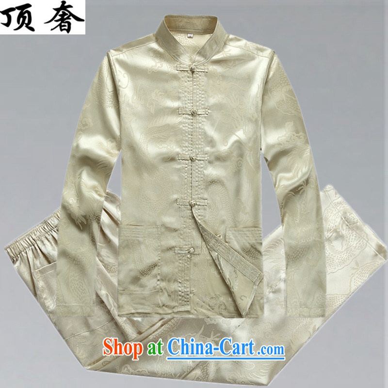 Top Luxury men's Chinese shirt Chinese men's long-sleeved Kit China wind spring loaded loose version of package the snap up for Chinese Han-exercise clothing m yellow package XXXL_190