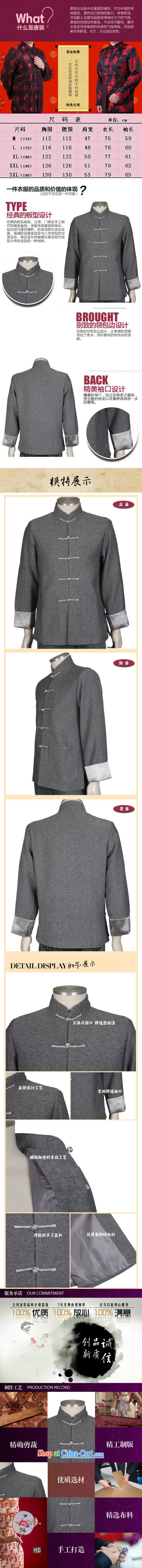 Stakeholders line cloud Chinese, in older Chinese men's linen gray jacket men and Chinese style dress DY 0308 gray XXXL pictures, price, brand platters! Elections are good character, the national distribution, so why buy now enjoy more preferential! Health