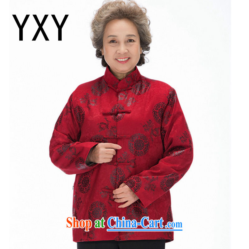 Stakeholders line cloud quilted coat older women and men in the southern Kowloon autumn and winter clothing thick coat jacket couples replace Mom and Dad combined DY 0123 female, red men and 3 women XL XL 5