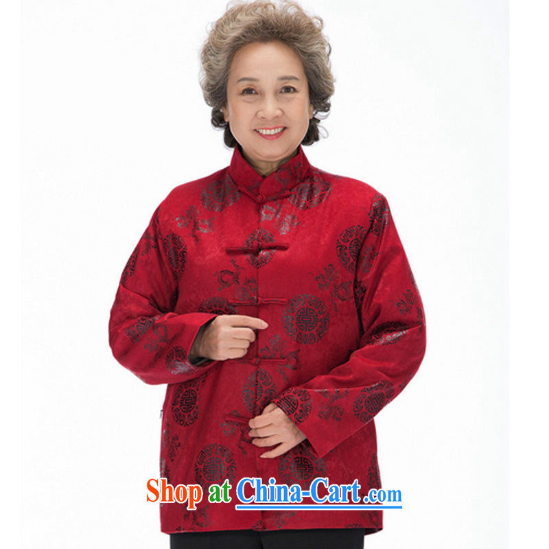 Stakeholders line cloud quilted coat older women and men in the southern Kowloon autumn and winter clothing thick T-shirt jacket for couples with Mom and Dad combined DY 0123 female, red men and 3 women XL XL 5 stakeholders, the cloud (YouThinking), on-li