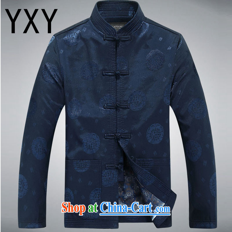 Stakeholders line cloud Chinese men's long-sleeved, older Chinese Han-happy father well field jacket DY 05 blue XXXL