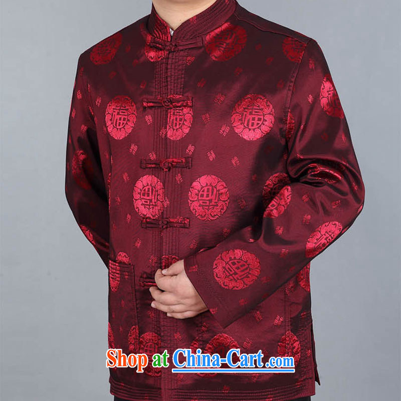 Stakeholders line cloud Chinese men's long-sleeved, older Chinese Han-happy father well field jacket DY 05 blue XXXL stakeholders, the cloud (YouThinking), and, on-line shopping