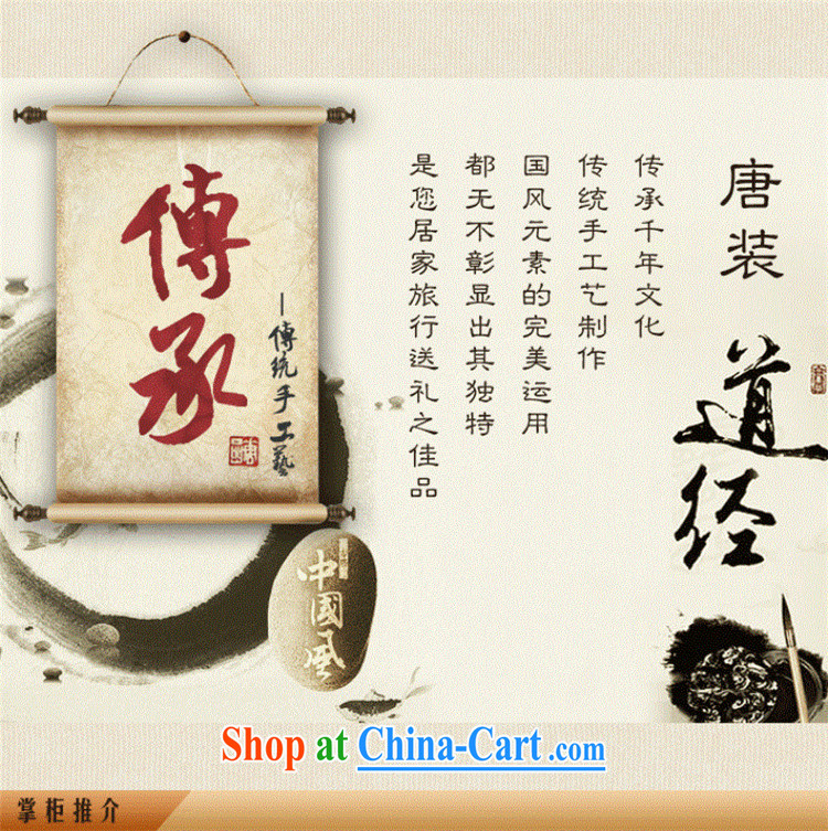 Top Luxury spring/summer men's cotton the Chinese men's autumn and long-sleeved clothing, middle-aged father older persons with Mr Henry TANG Chinese men and replace the clip, for Chinese Kit gray package XL/180 pictures, price, brand platters! Elections are good character, the national distribution, so why buy now enjoy more preferential! Health