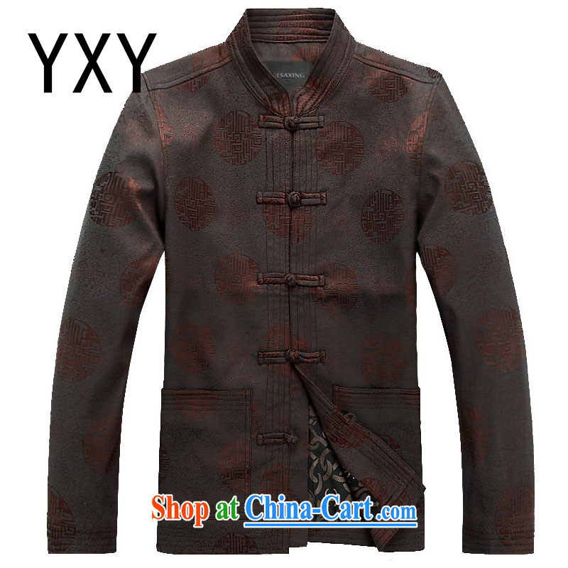 At stake line cloud round-hi men's spring and long-sleeved Chinese Chinese, a field for men and Han-serving performance DY 002 brown XXXL