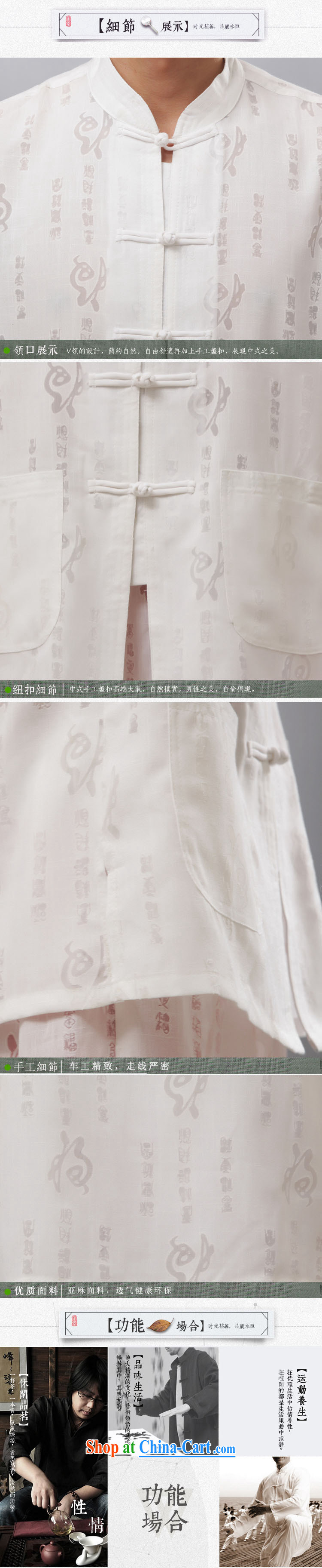 Line-of-long-sleeved thin Chinese well field units the Commission exercise clothing, older men and home service package聽DY 001 meters white XXXL pictures, price, brand platters! Elections are good character, the national distribution, so why buy now enjoy more preferential! Health