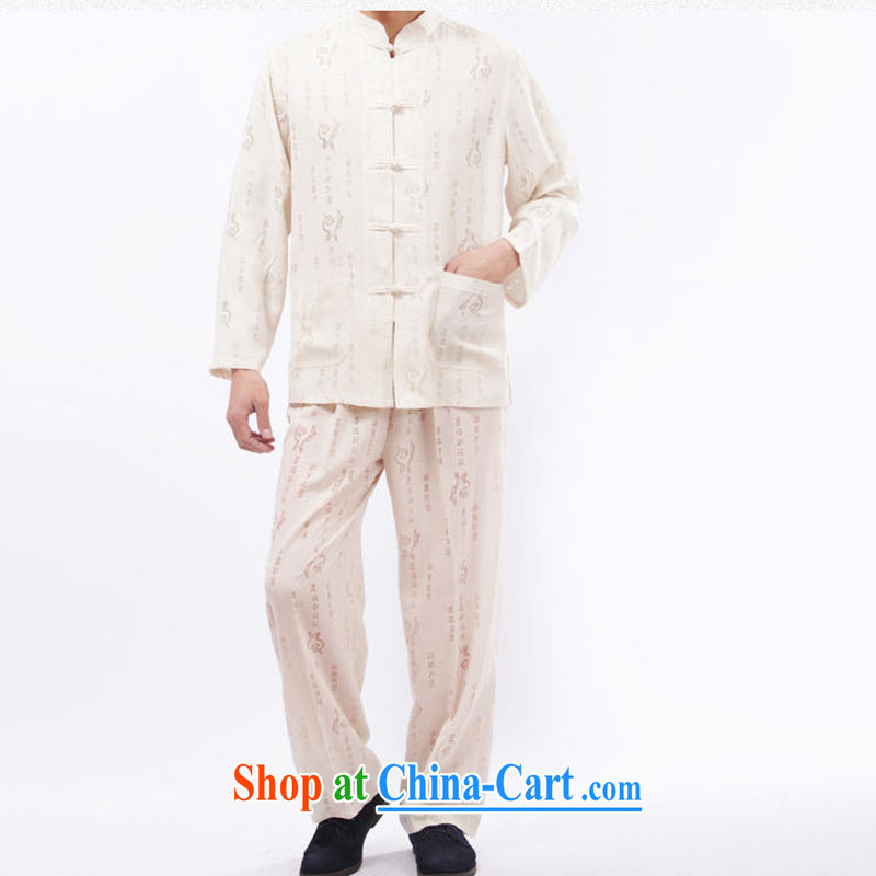 Line-of-long-sleeved thin Chinese well field units the Commission exercise clothing, older men and home service package DY 001 meters white XXXL stakeholders, the cloud (YouThinking), and, on-line shopping