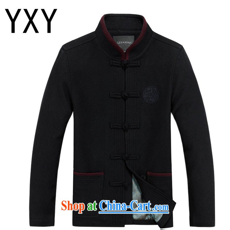 The stakeholders in the Cloud old men wool? Chinese Chinese leisure thick long-sleeved round Kowloon ethnic wind men's Chinese jacket DY 88,020 dark blue XXXL
