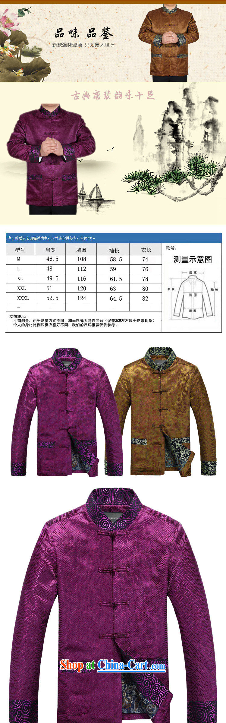 The stakeholders in the Cloud older men and dress Chinese style in a new load Chinese Dress DY 88,021 and Ho Kim XXXL pictures, price, brand platters! Elections are good character, the national distribution, so why buy now enjoy more preferential! Health