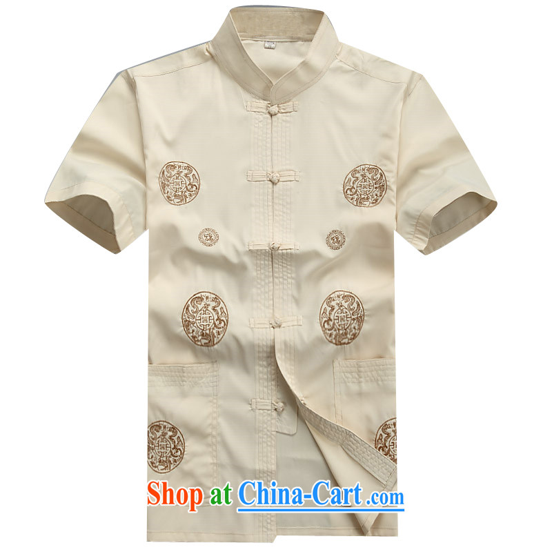 Putin's European men Tang replace short-sleeve kit (spring/summer with long-sleeved middle-aged and older Chinese short-sleeved Kit jogging with leisure package Han-beige Kit XXXL/190, Beijing (JOE OOH), online shopping