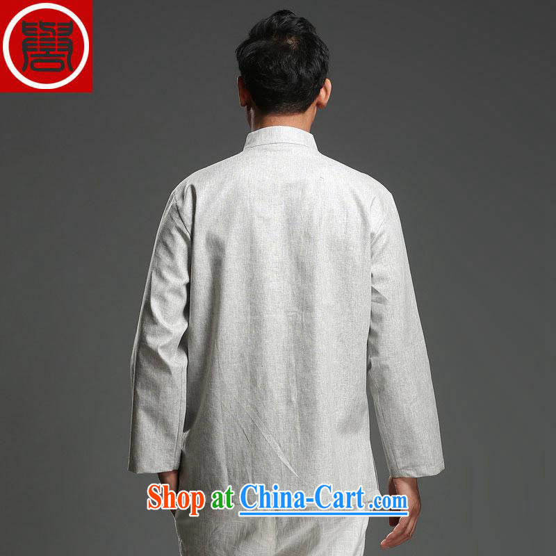 Internationally renowned New China Chinese long-sleeved men's spring loaded Tang replacing men and long-sleeved-tie Chinese cotton the jacket light yellow jumbo (2XL), internationally renowned (CHIYU), online shopping